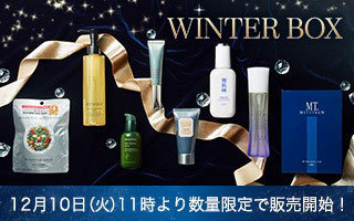 【WINTER BOX】12月10日(火)11時より数量限定で販売開始☆