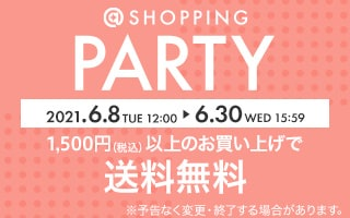 @cosme SHOPPING PARTY