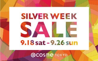 < SILVER WEEK SALE >を開催