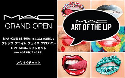 M・A・C GRAND OPEN!