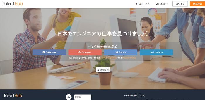 (静岡)経理職 光産業の世界トップレベルの技術開発力/大手メーカーとの取引多数