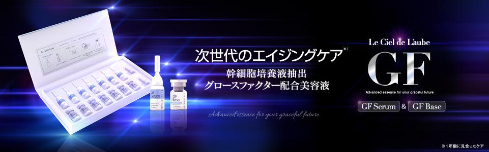 化粧品メーカー×ECブランドマネージャー【スターティングコアメンバー募集】の求人の画像