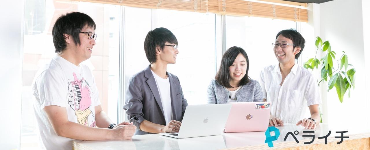 【急募】スタートアップのカルチャーづくりを担うバックオフィスメンバー募集!の求人の画像
