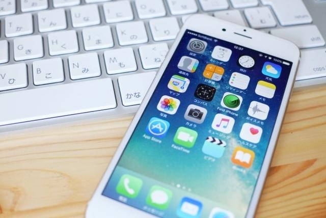 スマートフォン向けアプリケーション開発、Webサイト構築の求人の画像
