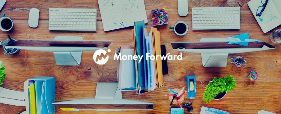 お金をもっと身近でわかりやすく!新規立ち上げメディアのライターアルバイト募集!の求人の画像